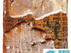关于海昏侯墓的四大谜团