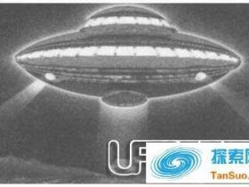 UFO不明飞行物出现规律和外星文明存在概率
