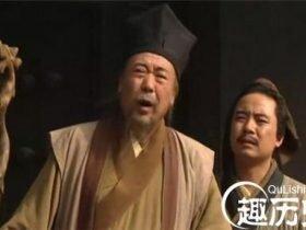 揭秘水浒传中宋江的老爹宋太公原型是谁