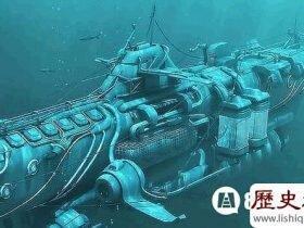 真实的幽灵潜艇 地球之外还有别的星球吗
