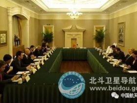 历史性一步!中国北斗正式信号兼容美国GPS
