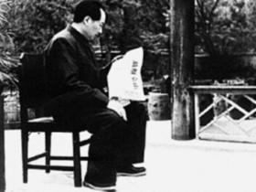 双清别墅:在新中国诞生的前夕