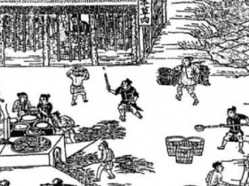 宋朝时期,夷汉之间的食盐生态结构是如何重构的?