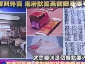 1993年真实的香港灵异事件,被香港政府默认的灵异事件