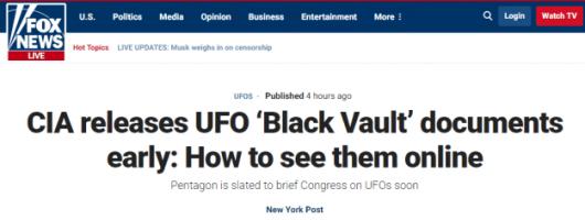 UFO机密文件被美国中情局公开 近期还将向国会报告