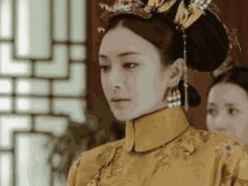 清朝皇后每年有一千两俸禄,相当于多少人民币了?
