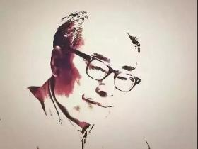 """缅怀中国""""氢弹之父""""——于敏"""