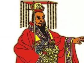 赵高对于秦朝意味着什么?为什么说他的死也代表着帝王的灭亡?