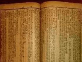 中国历史上最不可思议的三十个未解之谜