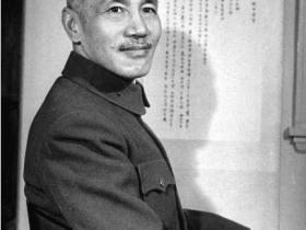 蒋介石一生有几个名字?用的最多的那个被日本人叫出来了!