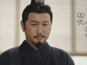 历史上杨毅是怎么死的?和他的性格有关吗?