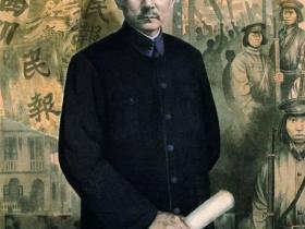 孙中山去世后要把南京改叫中山,章太炎提三点反驳理由无人敢再提