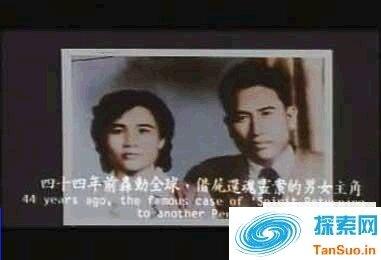 中国神秘事件录 细说中国二十大无解神秘事件