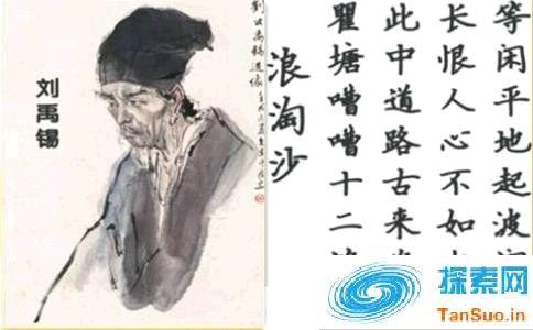 诗豪刘禹锡 盘点刘禹锡的代表作 野史秘闻