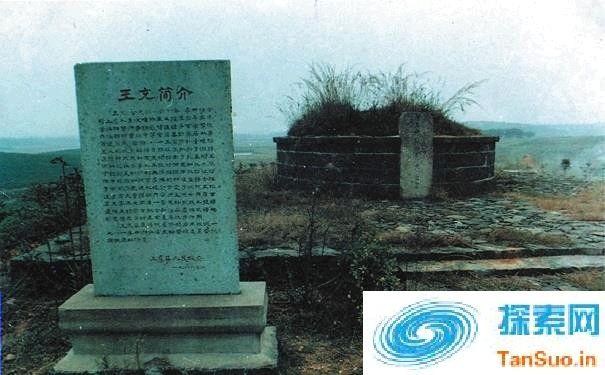 王充市肆博览介绍 王充死后墓在哪里 野史秘闻