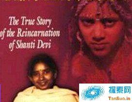 世界著名轮回事件:印度少女轮回案 灵异