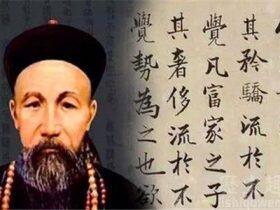 曾国藩天津教案评价 天津教案的过程介绍