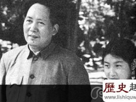 至今无解的毛主席临终前留下的千古之谜