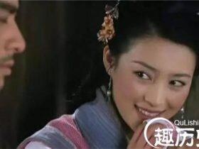 如果潘金莲嫁的不是武大郎而是武松 结局会怎样