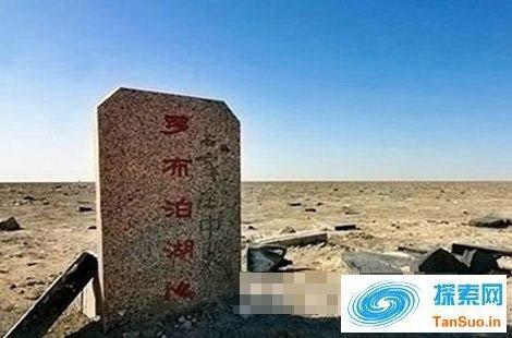 有去无回:探索中国死亡之谷罗布泊的恐怖
