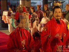 刘备东吴招亲历史上根本不是这样的